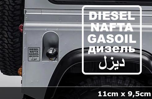 Diesel Nafta Gasoil Arabisch Tank Benzin Sticker Aufkleber Ag 0113
