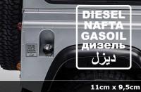 Diesel Nafta Gasoil Arabisch Tank Benzin Sticker Aufkleber - AG-0113
